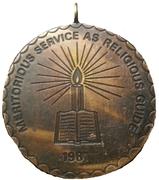 Medal - Mubarak Religions Centre (Aga Khan Meritorious Service as Religious Guide) – revers