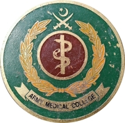 Medal - Army Medical College (2nd Course Reunion) – avers