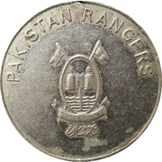 Medal - Pakistan Rangers  – avers