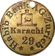 Habib Bank AG Zurich - Karachi – avers