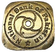 Token - National Bank of Pakistan (Saving's Bank) – avers