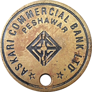 Askari Commercial Bank LTD - Peshawar (39) – avers