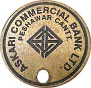 Askari Commercial Bank LTD. - Peshawar CANTT. (124) – avers