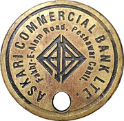 Askari Commercial Bank LTD. - Peshawar Cantt. (203) – avers