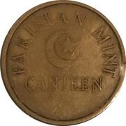 1 Rupee - Pakistan Mint Canteen – avers