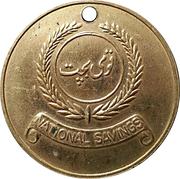National Savings – avers