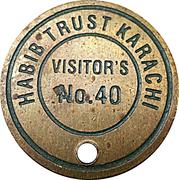Habib Trust Karachi - Visitor Token – avers
