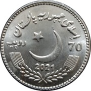70 Rupees (70th anniversary of diplomatic relations with China) – avers