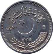 5 roupies (Nations Unies ; Essai ; petite étoile & point) – avers