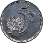 5 roupies (Nations Unies ; Essai ; petite étoile & point) – revers