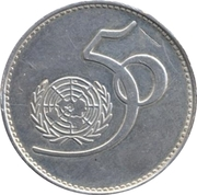 5 roupies (Nations Unies ; Essai ; argent) – revers