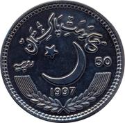 50 roupies (Anniversaire de l'indépendance ; Essai non adopté) – avers