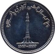 50 roupies (Anniversaire de l'indépendance ; Essai non adopté) – revers