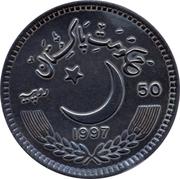 50 roupies (Anniversaire de l'indépendance ; Essai type large) – avers