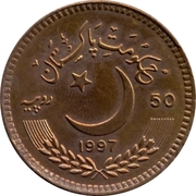 50 roupies (Anniversaire de l'indépendance ; Essai en bronze) – avers
