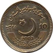 10 roupies (Fatima Jinnah ; Essai) – avers