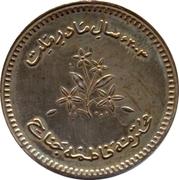 10 roupies (Fatima Jinnah ; Essai) – revers