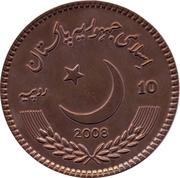 10 roupies (Benazir Bhutto ; Essai en cuivre plaqué bronze) – avers