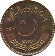 10 roupies (Benazir Bhutto ; Essai en cuivre) – avers
