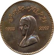 10 roupies (Benazir Bhutto ; Essai en cuivre) – revers