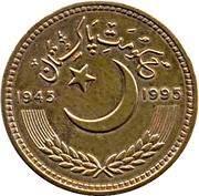 50 roupies (Nations Unies ; Essai) – avers