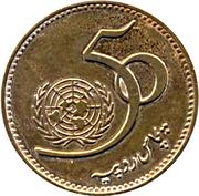 50 roupies (Nations Unies ; Essai) – revers