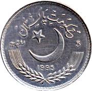 5 roupies (Nations Unies ; Essai ; grande étoile) – avers