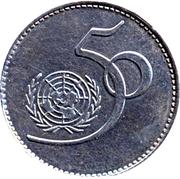 5 roupies (Nations Unies ; Essai ; grande étoile) – revers