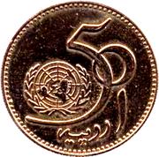 1 roupie (Nations Unies ; Essai) – revers