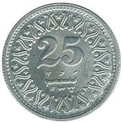25 paisa (Essai) – revers