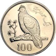 100 Roupies (WWF) – revers