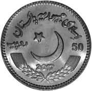 50 roupies Sir Syed Ahmad Khan – avers