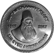 50 roupies Sir Syed Ahmad Khan – revers