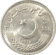 550 roupies (Guru Nanak Dev Ji) – avers