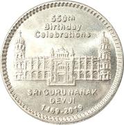 550 roupies (Guru Nanak Dev Ji) – revers