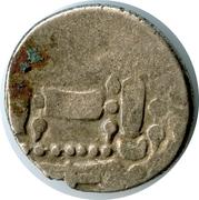 1 Drachm - Indo Sassanid – revers
