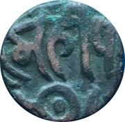 1 Jital - RAJA MAHIPAL TOMAR, 1103 AD – avers