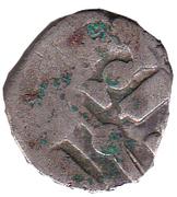 Gangatic Doab - Vigra Pala dynasty – revers