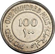 100 Mils -  revers