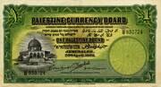 1 Palestine Pound – avers