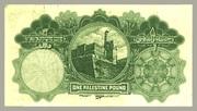 1 Palestine Pound – revers