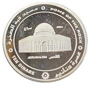 10 dinars (Réplique) – revers