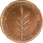 Medal - Independence Declaration (Brass) – avers