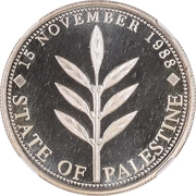 Medal - Independence Declaration (Silver) – avers
