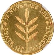 Medal - Independence Declaration (Gold) – avers