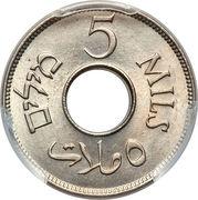 5 Mils -  revers