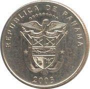 25 centésimos (ruines de Panamá Viejo) – revers