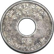 1 dollar (Leprosarium de Palo Seco) – revers
