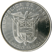 ½ balboa (Monnaie de 1580) – avers
