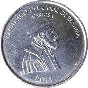 ½ balboa (Centenaire du canal de Panamá) – revers